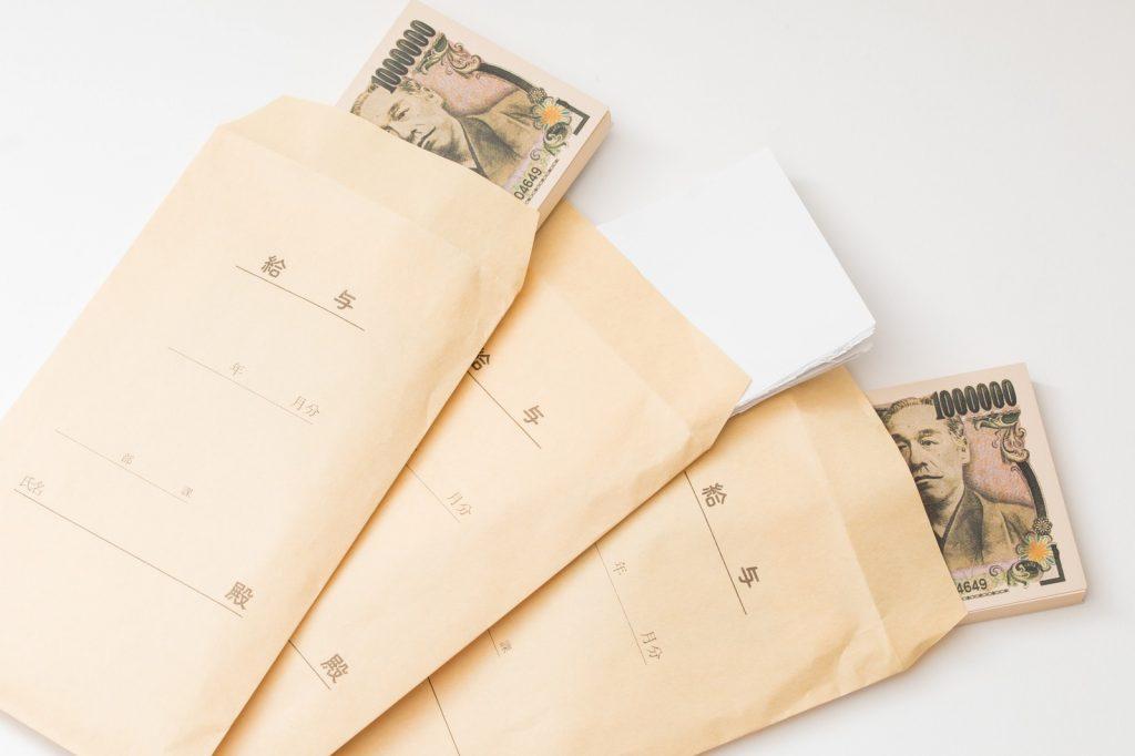 【経理担当必見】源泉所得税とは?中小企業に便利な納付の特例も解説!!【納特】
