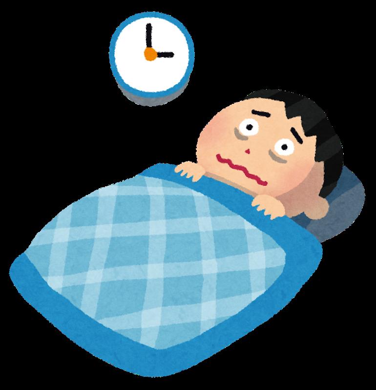 【寝る前の〇〇は厳禁】今日からの睡眠を変えよう。寝たいのに寝れないを無くす方法